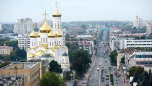 Bryansk city from a bird's eye view