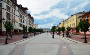 Pedestrian street of Bryansk, st. named after 1 cosmonaut Yuri Gagarin